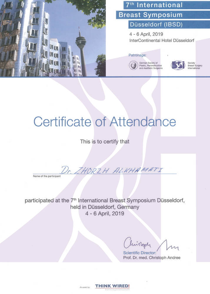 Дипломы и сертификаты (Хамати)